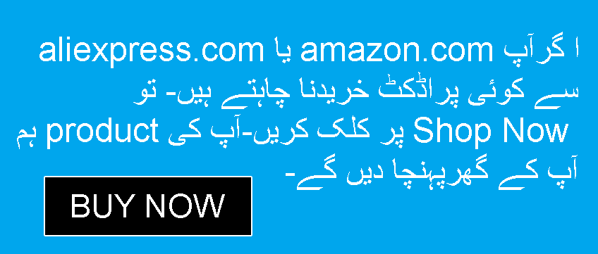 How to import amazon products in Pakistan