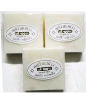Rice Milk Soap Collagen Skin Lightening Soap