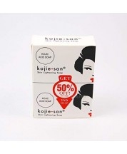 Kojie San Skin Lightening Kojic Acid Soap, 135g, 2 Piece